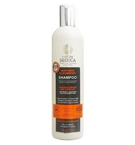 Natura-Siberica-Shampoo-Northern-Cloudberry-shampoo