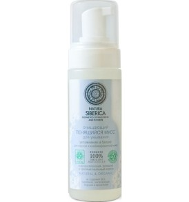 cleansing foaming mousse natura siberica-min
