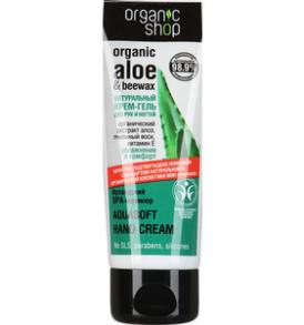 crema mani aloe organic shop