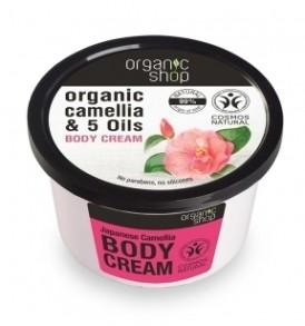 japanase camelia organic shop