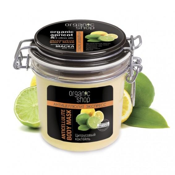 organic-shop-body-mask-anti-cellulite-citrus-cocktail-350ml