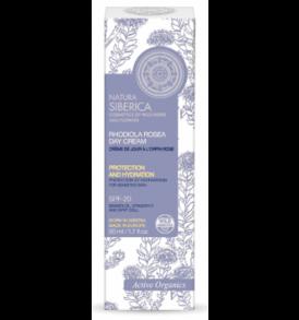 Natura-Siberica-Rhodiola-Rosea-Day-Cream-390x390
