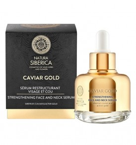 caviar-gold-face-collo-firming-serum-30ml