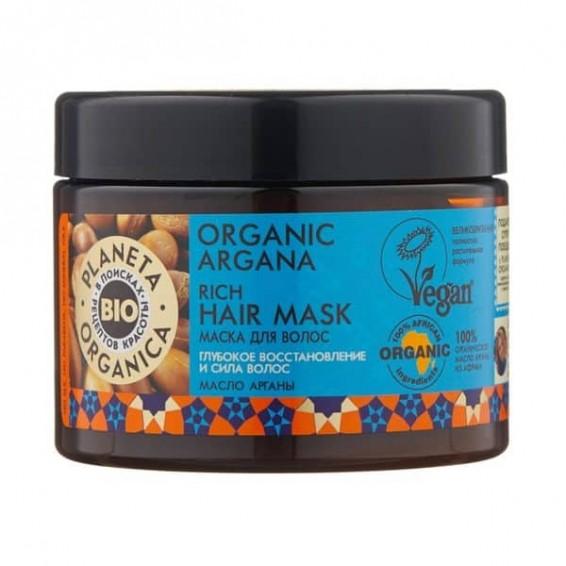 planeta organica maschera capelli argan